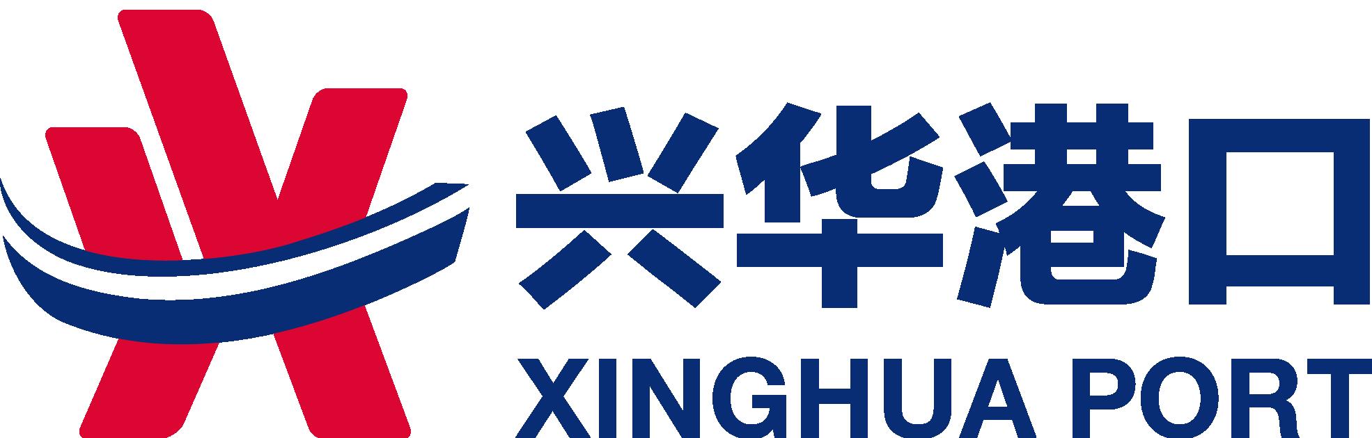 Xinghua Port